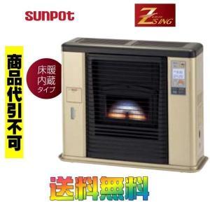 サンポット FF式床暖石油ストーブ UFH-703RX N ゼータス イング タンク別置き i-top