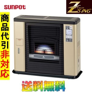 サンポット FF式床暖石油ストーブ UFH-703RX P ゼータス イング タンク別置き|i-top