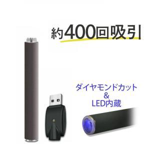 プルームテック 本体 互換バッテリー ploom tech 互換バッテリー カートリッジ 電子タバコ...