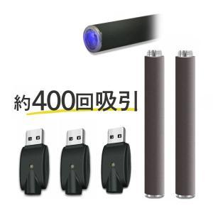 プルームテック 本体 互換バッテリー 2本セット ploom tech 互換バッテリー 電子タバコ ...