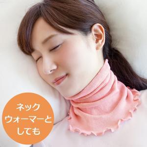 ■首元から頬までやさしく包み込みます。マスクとしても使えるネックウォーマー。 保湿、保温性に優れたシ...