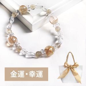 パワーストーン ブレスレット ブレス 金運上昇 ルチル&ゴー...