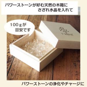パワーストーン 浄化 さざれ石 水晶 量り売り...の詳細画像1