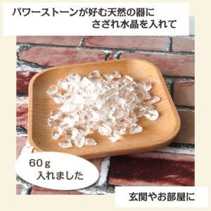 パワーストーン 浄化 さざれ石 水晶 量り売り...の詳細画像2