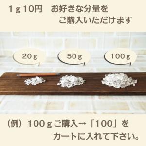 パワーストーン 浄化 さざれ石 水晶 量り売り...の詳細画像4