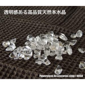 パワーストーン 浄化 さざれ石 水晶 量り売り...の詳細画像5