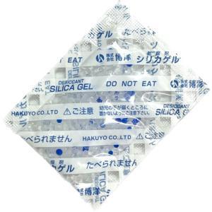乾燥剤 シリカゲル S-2-S(2g×500個×2袋) [5cm×5cm] 食品用 業務用【本州/四国/九州は送料無料】|i-yota