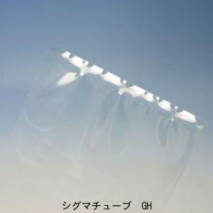 UT-1525 ウルトラチューブ 150×250mm(2,000枚)【本州/四国/九州は送料無料】[冷凍・ボイル可能、ナイロンポリ真空包装機用袋]|i-yota