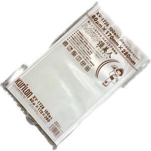 【少量セット】ハイバリア彊美人 XV-1728(100枚)170×280mm 【本州/四国/九州は送料無料】脱酸素剤対応袋 脱気・真空・ボイル・冷凍対応 バリアナイロン三方袋|i-yota