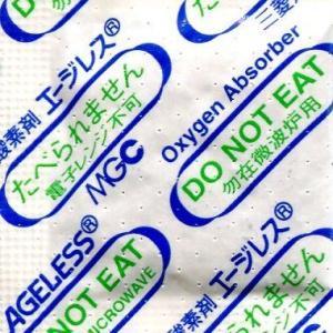 脱酸素剤 エージレスZP-100(100個×30袋) 鉄系自力反応型/一般タイプ/三菱ガス化学 【本州/四国/九州は送料無料】|i-yota