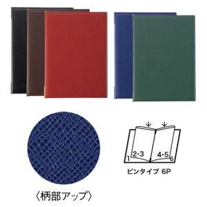 メニューブック A4対応  えいむ BB-501 ブラック・ブラウン・レッド・グリ−ン