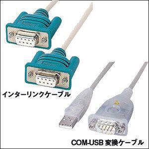 パソコン接続ケーブルUSB変換セット カシオ レジスター TE-300,TE-340,NL-300用|i328