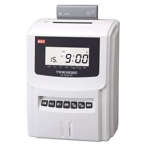 タイムレコーダー マックス タイムロボ ER-201S2/PC  パソコンでデータ編集可能(カード1箱プレゼント)
