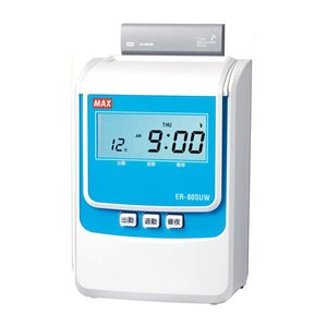 タイムレコーダー マックス ER-80SUW 電波時計搭載 (カード別売り)サービスカード無し