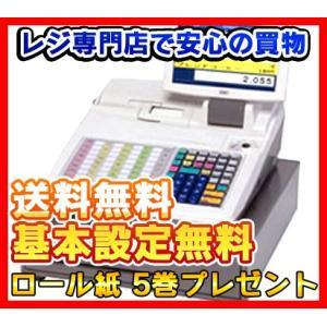 レジスター テック 本体 FS-2055 基本設定費無料サービス 消費税軽減税率対策補助金対象機種