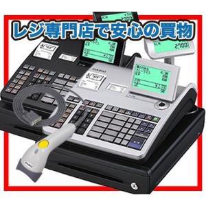 レジスター カシオ 本体 TE-2700-20S + ハンドスキャナ HHS-19