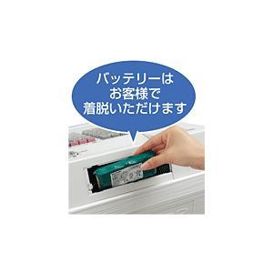 シャープ レジスター XE-A147専用バッテリー XE-A1BT|i328