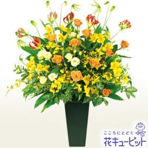 スタンド花・花輪(開店祝い・開業祝い) 花キューピットのスタンディングアレンジ(イエローオレンジ)|i879