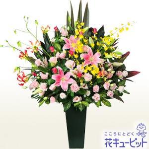 スタンド花・花輪(開店祝い・開業祝い) 花キューピットのスタンディングアレンジメント|i879