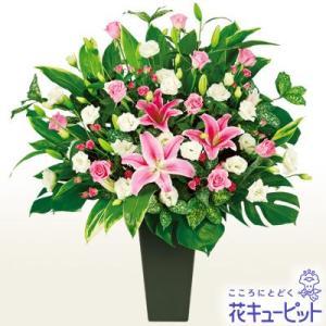 スタンド花・花輪(開店祝い・開業祝い) 花キューピットのスタンディングアレンジ(ピンク)|i879