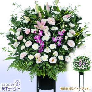スタンド花・花輪(葬儀・葬式の供花) 花キューピットのお供え用スタンド1段