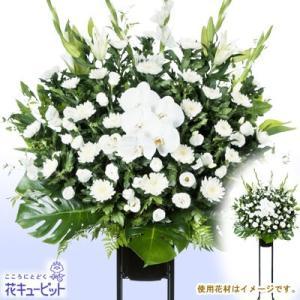 スタンド花・花輪(葬儀・葬式の供花) 花キューピットのお供え用スタンド1段(白あがり)|i879