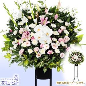 スタンド花・花輪(葬儀・葬式の供花) 花キューピットのお供え用スタンド1段|i879
