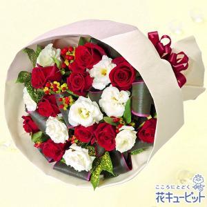 バレンタイン フラワーバレンタイン 花キューピットの赤バラとトルコキキョウのブーケ プレゼント ギフト 記念日 花 i879