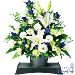 お盆 花キューピットのお供えのアレンジメント(供花台(小)付き)|i879