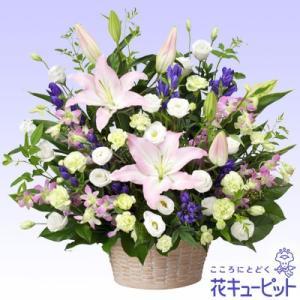 お盆 花キューピットのお供えのアレンジメント i879