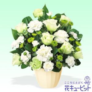 お盆 花キューピットのお供え用のアレンジメント i879