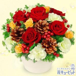 クリスマスフラワー 花キューピットの赤バラのウィンターアレンジメント クリスマス プレゼント ギフト|i879