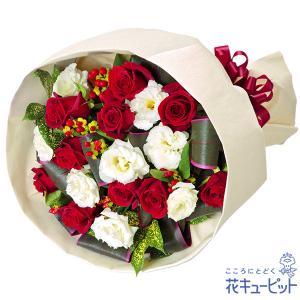 クリスマスフラワー 花キューピットの赤バラとトルコキキョウのブーケ クリスマス プレゼント ギフト i879