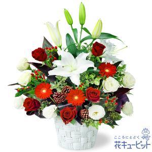 クリスマスフラワー 花キューピットのユリのウィンターアレンジメント クリスマス プレゼント ギフト i879