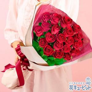 母の日ギフト 花キューピットの豪華なローズの花束...
