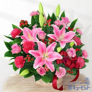 母の日ギフト 花キューピットの豪華なアレンジメント 誕生日 お祝い 記念日 お礼 プレゼント|i879