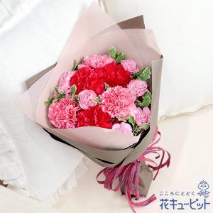 母の日ギフト・ナチュラルブーケ(ピンク) 花キューピット プレゼント カーネーション ママ お母さん