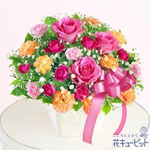 母の日ギフト・ピンクリボンのアレンジメント 花キューピット プレゼント カーネーション ママ お母さ...