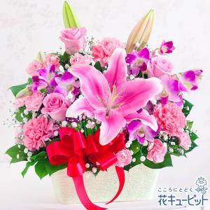 母の日ギフト 花キューピットのユリとバラのアレンジメント 誕生日 お祝い 記念日 お礼 プレゼント i879