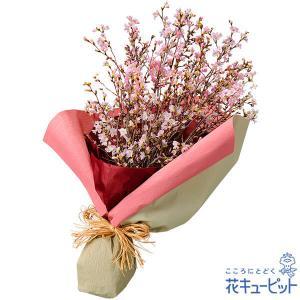 春のお誕生日 花キューピットのさくらの花束 お祝い 入学 卒業 就職 退職 記念日 i879