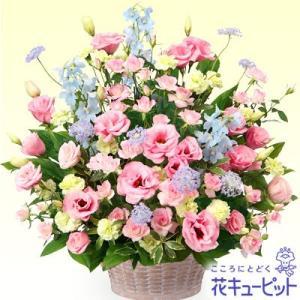 春のお誕生日 花キューピットのピンクトルコキキョウのアレンジメント お祝い 入学 卒業 就職 退職 記念日|i879