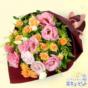 秋のお祝い 花キューピットのオレンジバラとトルコキキョウの花束|i879