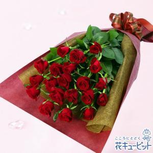 秋の結婚記念日特集 花キューピットの赤バラの花束 i879