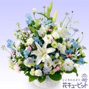 春のお彼岸 花キューピットのお供えのアレンジメント 供花 お悔やみ 仏花 献花|i879