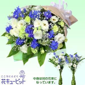 ペット用フラワーギフト・お供え 花キューピットの墓前用花束(一対) ペット 供花|i879