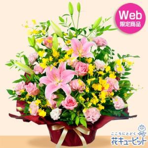 秋の発表会・展覧会など 花キューピットのピンクユリの華やかアレンジメント i879