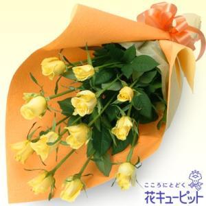 男花・キメ花 花キューピットの黄色バラの花束|i879