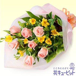男花・キメ花 花キューピットのフリージアの花束|i879
