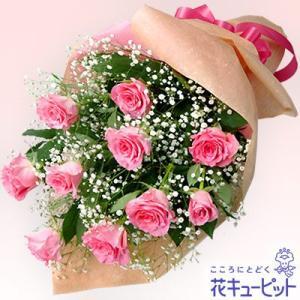 男花・キメ花 花キューピットのピンクバラの花束|i879