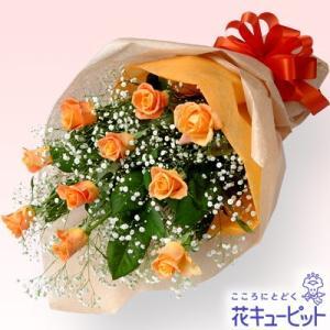 男花・キメ花 花キューピットのオレンジバラの花束|i879